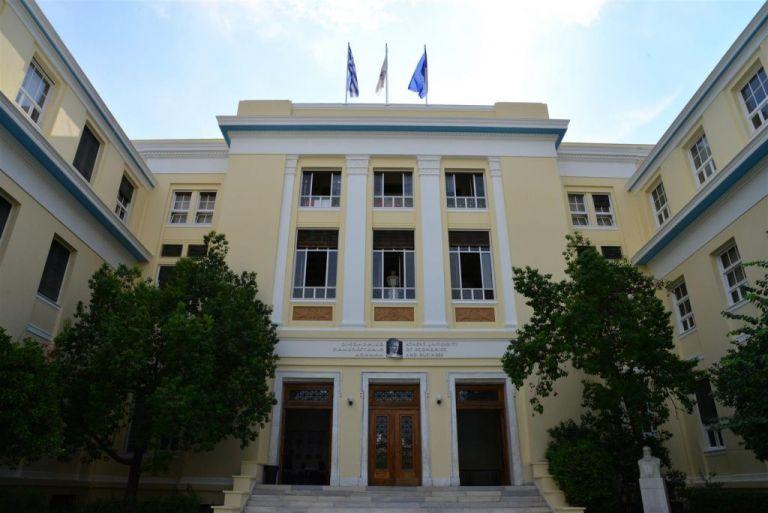 ΑΣΟΕΕ : Λουκέτο για μια εβδομάδα σε ένδειξη διαμαρτυρίας   tovima.gr