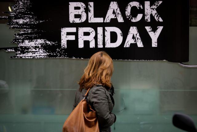 Black Friday και lockdown εκτόξευσαν τις ηλεκτρονικές παραγγελίες | tovima.gr