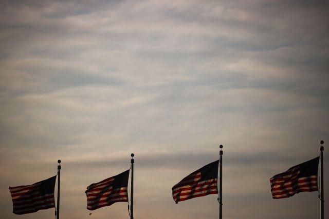 Η Ελλάδα ας είναι έτοιμη για μια άλλη Αμερική | tovima.gr