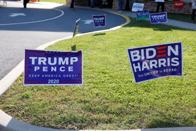 Eκλογές ΗΠΑ : Οι ώρες που θα κρίνουν το αποτέλεσμα | tovima.gr
