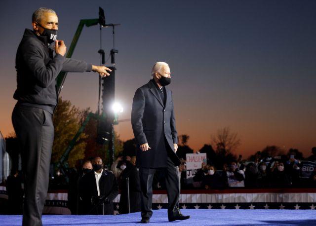 Προεδρικές εκλογές ΗΠΑ : Ο Ομπάμα έκανε τηλεφωνήματα – έκπληξη στους ψηφοφόρους | tovima.gr