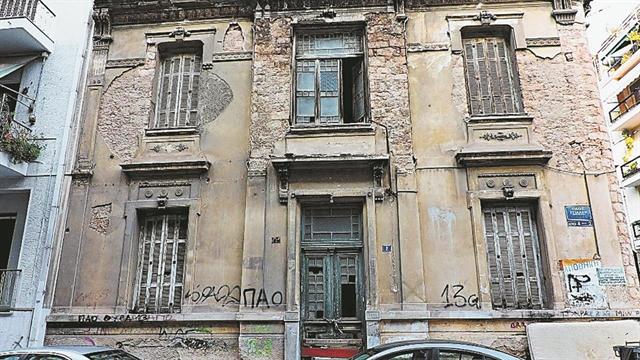 Αποκάλυψη : 1.400 κτίρια έτοιμα να καταρρεύσουν στο κέντρο της Αθήνας   tovima.gr