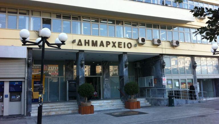 Δήμος Πειραιά : Διένειμε αντισηπτικά στα επτά Ειδικά Σχολεία της πόλης | tovima.gr
