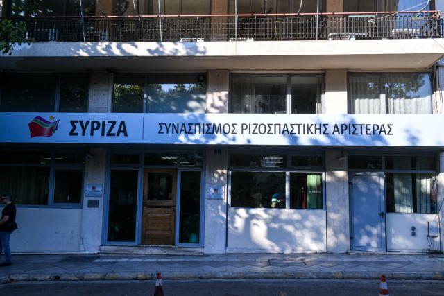 ΣΥΡΙΖΑ : Δεύτερο lockdown συνιστά αποτυχία της κυβέρνησης Μητσοτάκη | tovima.gr