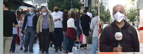 Lockdown : Πώς αντιδρούν οι πολίτες στα νέα μέτρα | tovima.gr
