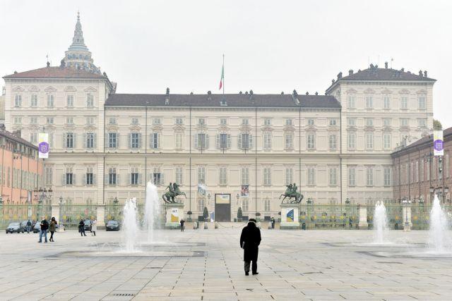 Ιταλία : Νέο ρεκόρ κρουσμάτων και 446 νεκροί το τελευταίο 24ωρο | tovima.gr