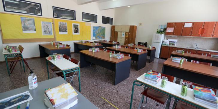 Lockdown: Ενστάσεις για τα ανοιχτά δημοτικά σχολεία | tovima.gr