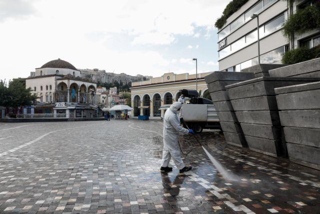 Κορωνοϊός – Lockdown : Έρημη πόλη η Αθήνα – Άδειοι δρόμοι και πλατείες | tovima.gr