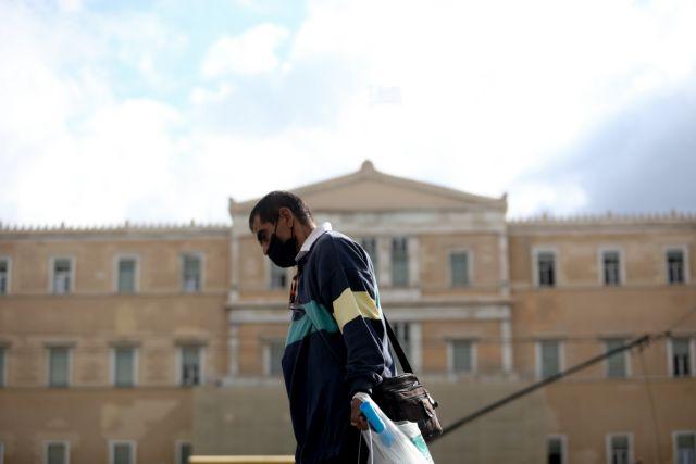 Lockdown : Στο ΦΕΚ όλα τα μέτρα της καραντίνας, οι εξαιρέσεις για τις μετακινήσεις και τα πρόστιμα | tovima.gr