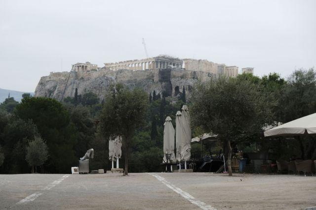 Κορωνοϊός : Στο «κόκκινο» Αττική, Θεσσαλονίκη και Δράμα – Δείτε αναλυτικά την κατανομή | tovima.gr