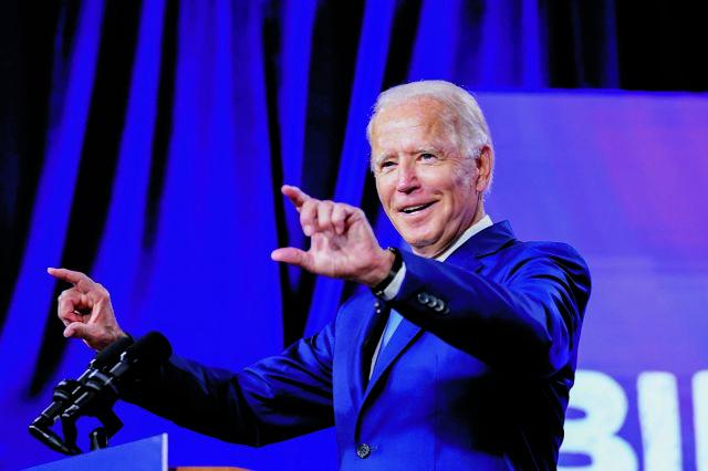 Εκλογές ΗΠΑ : Τα συγχαρητήρια των ηγετών από όλο τον κόσμο στον Τζο Μπάιντεν | tovima.gr