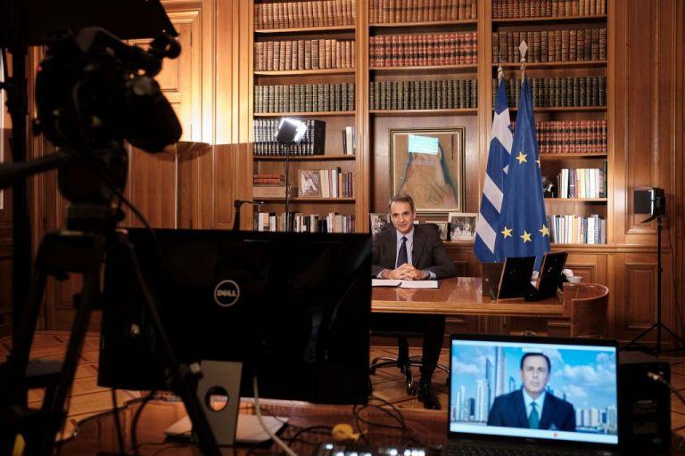 Μητσοτάκης : Θα βγούμε κερδισμένοι από τις παγκόσμιες οικονομικές ανακατατάξεις λόγω κορωνοϊού | tovima.gr