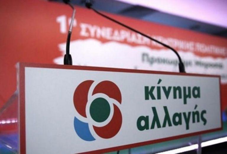 Kίνημα Αλλαγής : Η Φώφη Γεννηματά «καθαίρεσε» τον Λοβέρδο από κοινοβουλευτικό εκπρόσωπο | tovima.gr