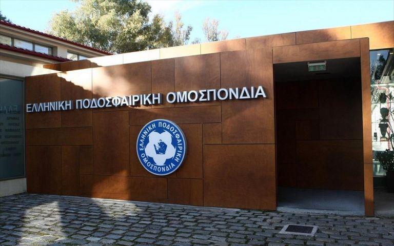 ΕΠΟ: Στις 12 Δεκεμβρίου η ΓΣ για τις εκλογές | tovima.gr