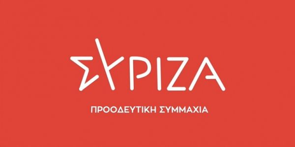 Κορωνοϊός – lockdown : Σποτ του ΣΥΡΙΖΑ με τίτλο «Μπορείς να τους εμπιστευτείς;» | tovima.gr