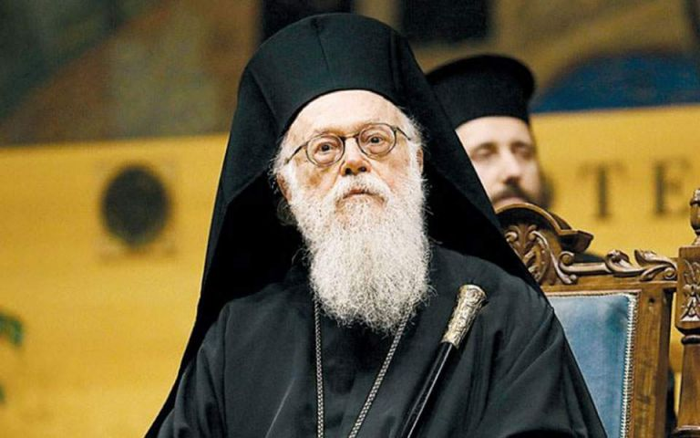 Θετικός στον κορωνοϊό ο Αρχιεπίσκοπος Αλβανίας Αναστάσιος – Μεταφέρεται στον Ευαγγελισμό | tovima.gr