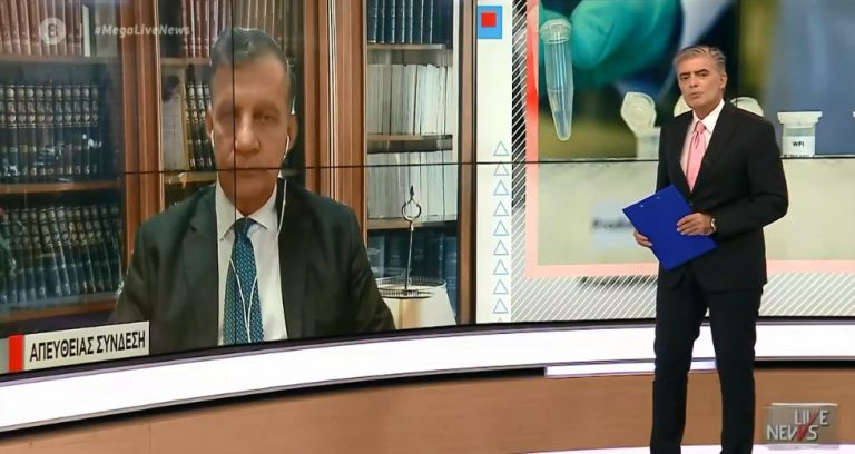 Δημόπουλος στο MEGA: Πέρα από κάθε προσδοκία το 90% αποτελεσματικότητας του εμβολίου   tovima.gr
