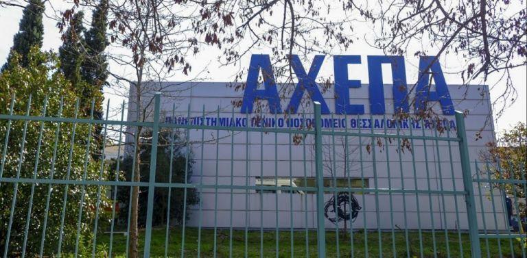ΑΧΕΠΑ : Νόσησαν με κορωνοϊό τρεις γιατροί, αν και είχαν κάνει το εμβόλιο | tovima.gr