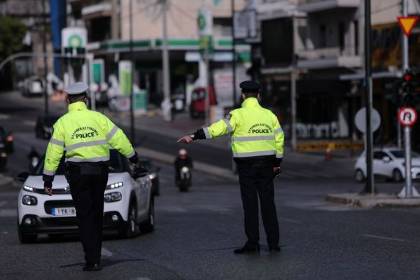 Lockdown : «Kόφτης» στα sms στο 13033 και νυχτερινή απαγόρευση κυκλοφορίας;   tovima.gr