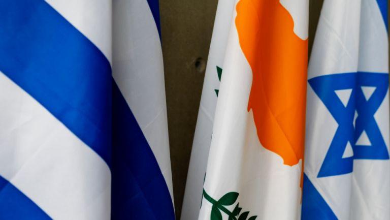 Λευκωσία : Τριμερής υπ. Αμυνας Ελλάδας, Κύπρου, Ισραήλ – Η αν. Μεσόγειος στο τραπέζι | tovima.gr
