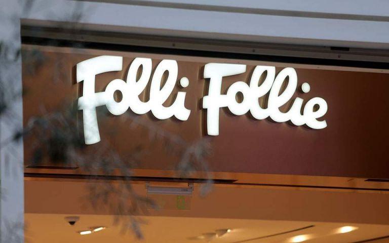 Folli Follie : Κάλεσμα στους ομολογιούχους να εγκρίνουν το σχέδιο εξυγίανσης | tovima.gr