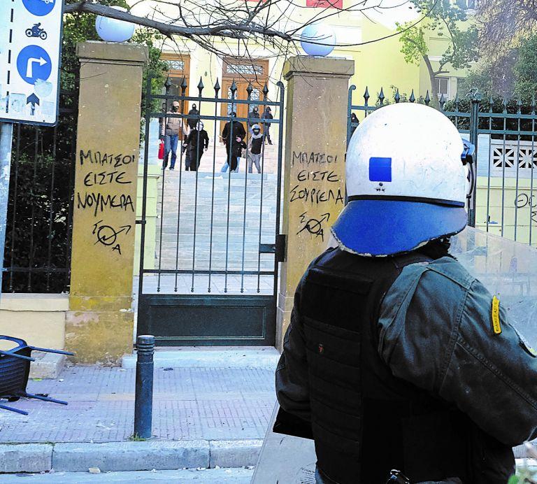 Πώς θα λειτουργεί η «πανεπιστημιακή αστυνομία» – Οι αρμοδιότητες, η εκπαίδευση και ο τρόπος δράσης | tovima.gr