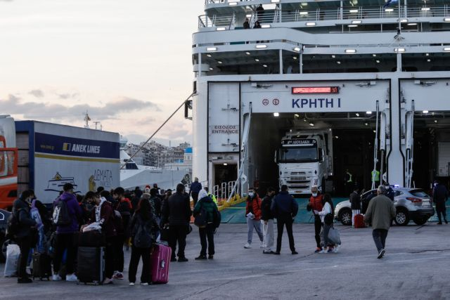 Lockdown : Ρυθμίσεις για την ομαλή κίνηση των επιβατών ακτοπλοῒας | tovima.gr