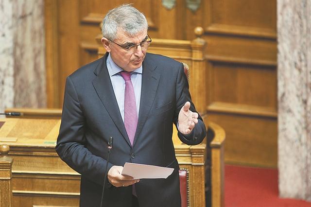 Ολο το σχέδιο για το νέο ταμείο επικουρικής ασφάλισης | tovima.gr