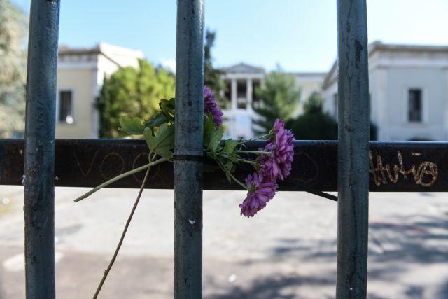 Πολυτεχνείο : Εκατοντάδες υπογραφές από βουλευτές και προσωπικότητες κατά της απαγόρευσης | tovima.gr