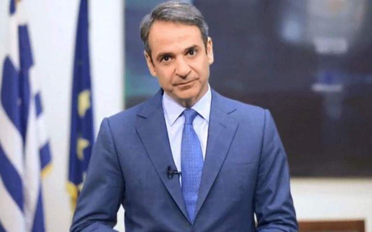 Παρέμβαση Μητσοτάκη : Ολα τα κόμματα μαζί στο Πολυτεχνείο | tovima.gr