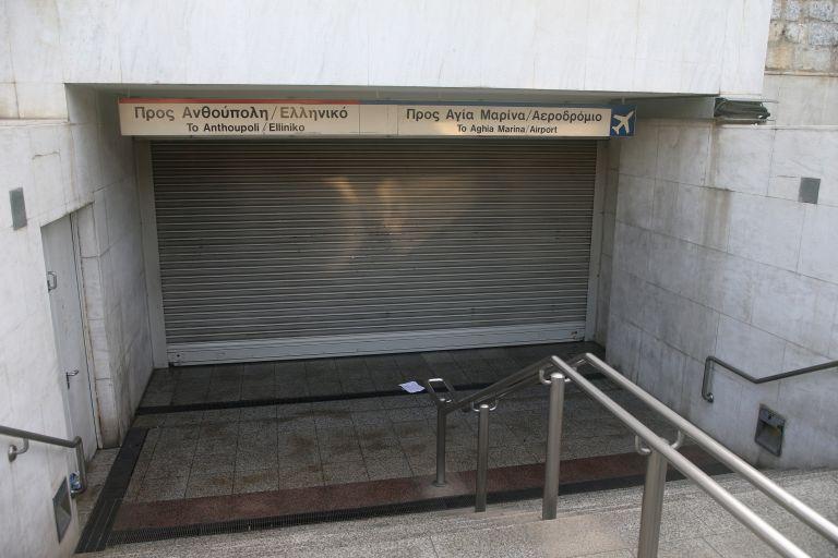 Πολυτεχνείο : Εκλεισαν κι άλλοι σταθμοί του μετρό | tovima.gr