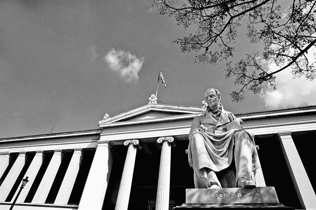 Γεώργιος Μπαμπινιώτης : Πολιτισμός = Παιδεία | tovima.gr
