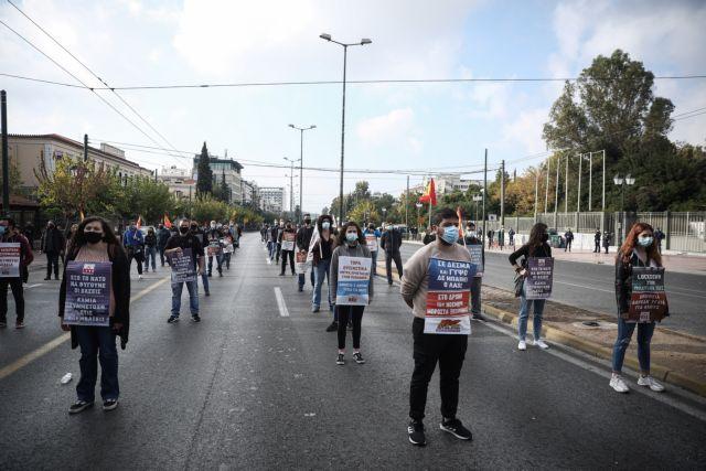 Πολυτεχνείο : Πορεία του ΚΚΕ στην Αμερικάνικη Πρεσβεία | tovima.gr