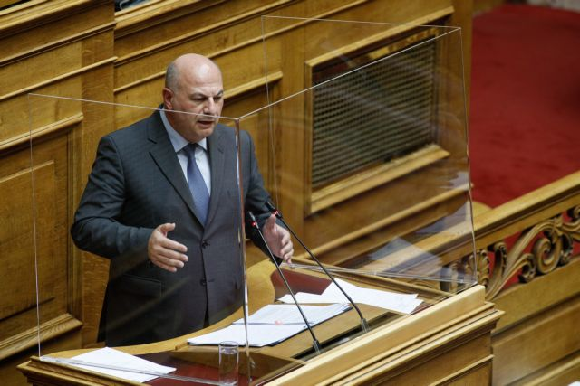 Πόθεν Εσχες : Παράταση υποβολής δηλώσεων για το τέλος Φεβρουαρίου | tovima.gr