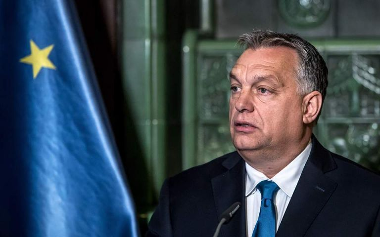 Ουγγαρία : Γιατί απέρριψε προϋπολογισμό Ε.Ε. και Σχέδιο Ανάκαμψης | tovima.gr