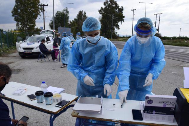 Κομισιόν : Συστάσεις να γίνονται συχνότερα τα rapid test για κορωνοϊό | tovima.gr