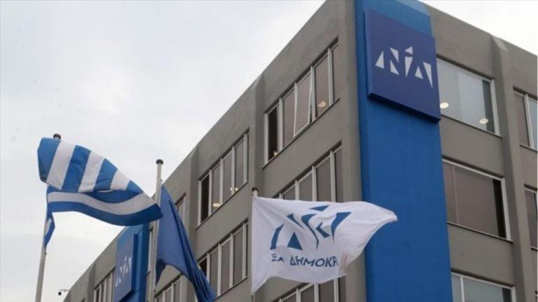 ΝΔ : Ο ΣΥΡΙΖΑ κλείνει το μάτι στους οπαδούς του αντιεμβολιαστικού κινήματος | tovima.gr