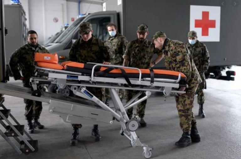 Ελβετία : Κινητοποίηση του στρατού για την ενίσχυση των νοσοκομείων | tovima.gr