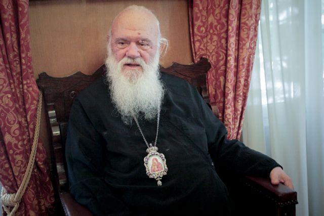 Σε Μονάδα Αυξημένης Φροντίδας μεταφέρεται ο Αρχιεπίσκοπος Ιερώνυμος | tovima.gr