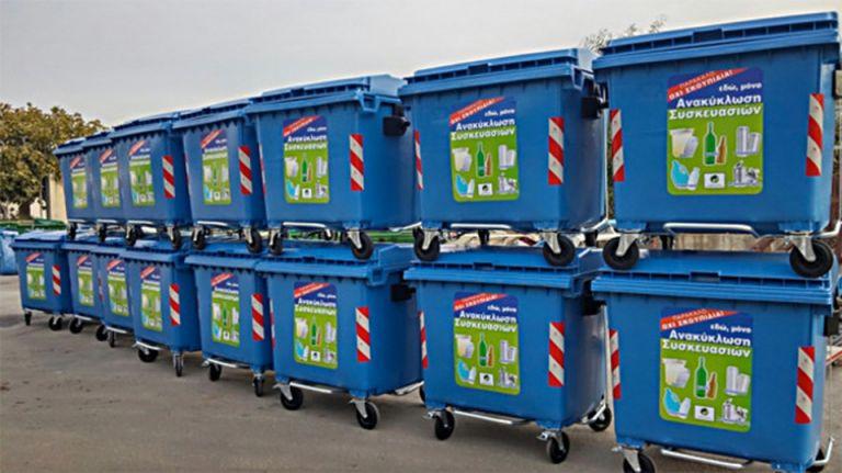 Ανακύκλωση: Σε δημόσια διαβούλευση το νομοσχέδιο | tovima.gr