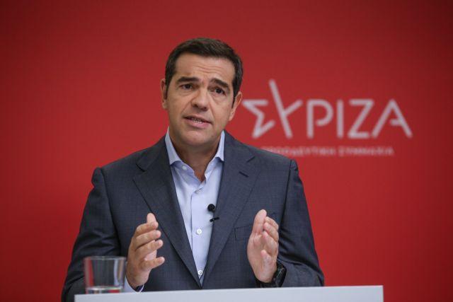 Τσίπρας : Φιάσκο η τηλεκπαίδευση – Τρικοκοσμική χώρα η Ελλάδα των «αρίστων» | tovima.gr