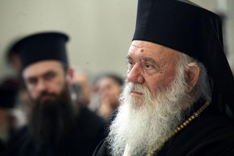 Ιερώνυμος : Νέο ιατρικό ανακοινωθέν για τον Αρχιεπίσκοπο – Τι αναφέρει | tovima.gr