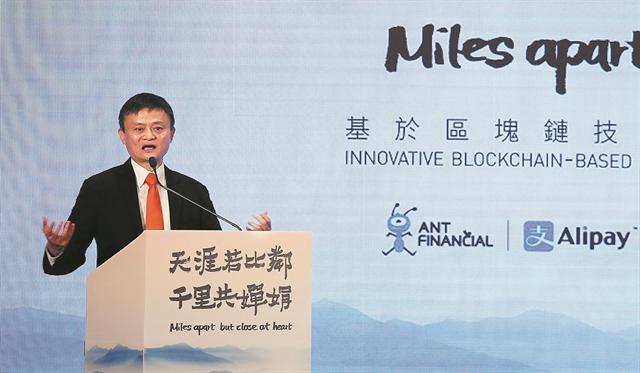 Κρατικό μπλόκο στη δημόσια προσφορά-γίγας του Mr Alibaba | tovima.gr
