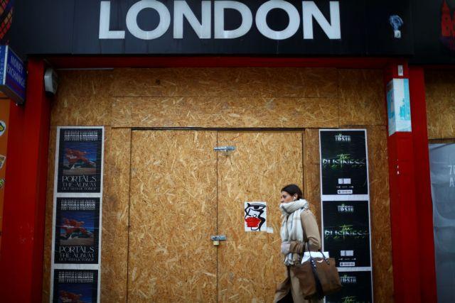 Κορωνοϊός : Αρση lockdown στην Αγγλία στις 2 Δεκεμβρίου | tovima.gr