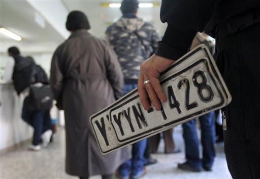Πινακίδες κυκλοφορίας : Ηλεκτρονικά στο εξής η κατάθεση τους | tovima.gr