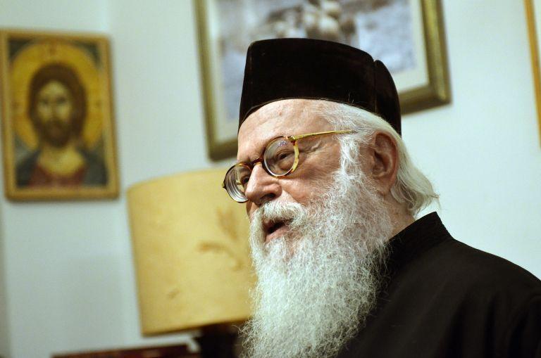 Εξιτήριο στις 12 το μεσημέρι για τον Αρχιεπίσκοπο Αλβανίας Αναστάσιο | tovima.gr
