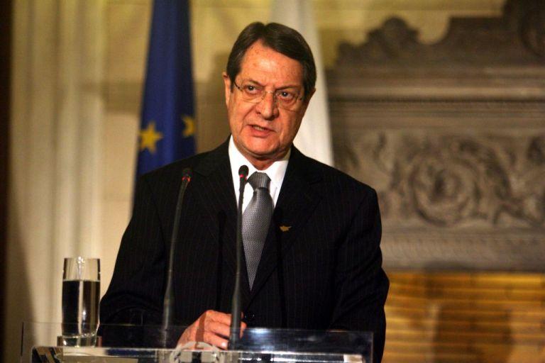 Αναστασιάδης : Θέλουμε την Κύπρο ανεξάρτητο και κυρίαρχο κράτος | tovima.gr