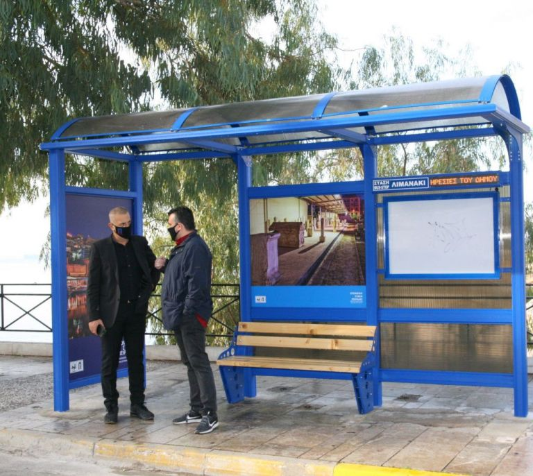 Πειραιάς : Νέες σύγχρονες στάσεις τοποθέτησε στο παραλιακό μέτωπο ο Δήμος Πειραιά   tovima.gr