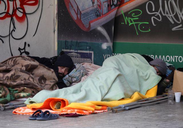 Η ΚΕΔΕ υπέγραψε τη «Χάρτα Δικαιωμάτων των Αστέγων» | tovima.gr