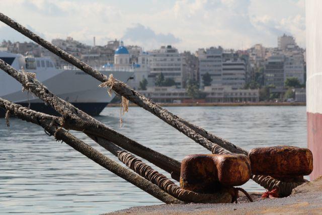 24ωρη απεργία : Δεμένα τα πλοία την Πέμπτη   tovima.gr